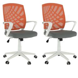 2 kusy, kancelárske kreslo, oranžová/sivá/biela, VIDAL