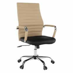 Kancelárske kreslo, béžová/čierna, DRUGI TYP 1