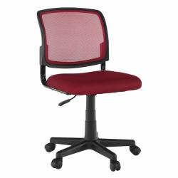 Otočná stolička, tmavočervená/čierna, RAMIZA