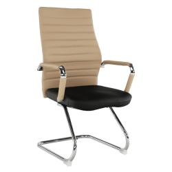 Zasadacia stolička, béžová/čierna, DRUGI TYP 2